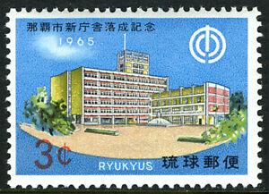 Ryukyu 135, MNH. Naha City Hall, 1965