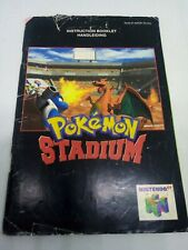 Nintendo 64 N64 Instruction Manual Only - Pokemon Stadium