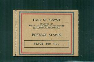 Kuwait  1966 300 fils Booklet