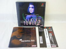 PS1 CLOCK TOWER 2 II with SPINE CARD * Playstation PS Import Japan Game p1