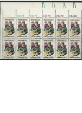 JIMMY RODGERS SINGER SONGWRITER MINT NH PLATE BLOCK OF 12 Only $3.50
