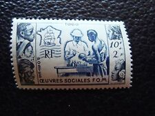 TOGO - timbre yvert et tellier n° 254 n** (A03) stamp