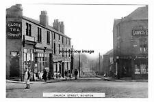 pt3540 - Church Street , Royston , Yorkshire - photo 6x4