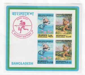 Bangladesh,Scott#68a,souvenir Sheet,MNH,Scott=$100