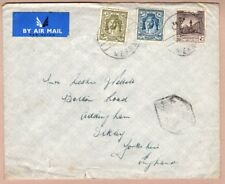More details for transjordan / palestine 1949 airmail cover to london