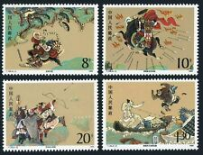 China PRC 2216-2219,MNH.Michel 2239-2242. Outlaws of the Marsh.Archers.1989.