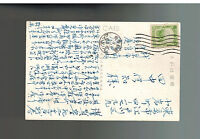 1940 Hsinking Center  Manchukuo China Postcard Cover to Japan Cows Plowing Field