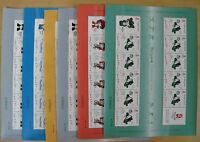 CHINA 2007-22 Full S/S Beijing 2008 Olympic Sport 2 stamp Mascot Fuwa