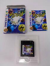 Pokemon Trading Card Game Japan Nintendo Game Boy Colour *Boxed & Complete*