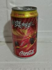 rare china 2004 Coca coke Cola shanghai F1 The car empty can