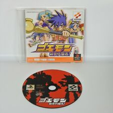 GOEMON SHIN SEDAI SHUMEI PS One Books PS1 Playstation For JP System 1675 p1