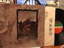 LED ZEPPELIN LP ZEP IV  1971 RCA MUSIC CLUB EDITION EX/EX 1S/1S SD 7820 R112014
