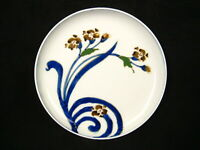 ANTIQUE JAPANESE MEIJI c 1890 HAND PAINTED DISH BOWL CERAMIC IMARI IRIS FLOWER ~