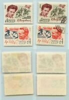 Russia USSR 1964 SC 2897 2897A Z 2944 3010 MNH and used . rta1400