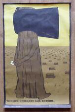 UKRAINIAN VINTAGE REPUBLICAN CONTEST POSTER ART KUDRYASHOV UKRAINE HATCHET TREE
