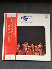 "Michael Jackson 5 Five 12"" LP "" BEST COLLECTION ""Japan Complet SWX-10125 Rare !"