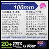 Custom Text Japanese Sticker Hiragana Katakana Kanji 100mm Lettering Shop Decal