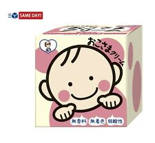 TO-PLAN Japanese Baby Cream for face and body Moisturizing 110g - US Seller