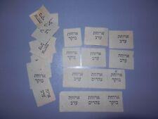 jewish judaica vintage palestine israel food meal coupons IDF ? kibbutz ?