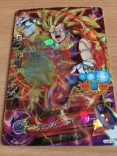 Carte Dragon Ball Z DBZ Dragon Ball Heroes Jaakuryu Mission Part 4 #HJ4-54 SRare