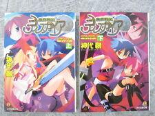 DISGAEA On Love w/ Poster Novel Comp Set 1+2 SOW KAMISHIRO Book Japan FREESHIP