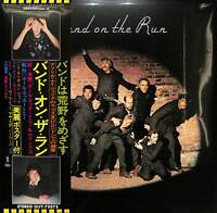 PAUL MCCARTNEY & WINGS-BAND ON THE RUN-IMPORT LP WITH JAPAN OBI Ltd/Ed J50