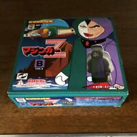 Medicom Toy Mazinger Kubrick Figure Japan Rare Free Shipping Limited Original