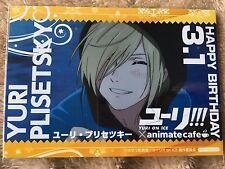 Yuri Plisetsky Yuri!!! on Ice Animate Cafe Postcard