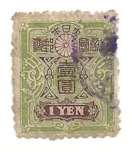 1913 Japan 1 Yen Green - Free UK P&P
