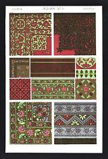 1868 Owen Jones Ornament Print Indian No 1 Embrodiery Woven Fabic & Vases India