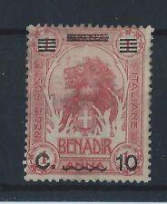 1926 FRANCOBOLLI SOMALIA ELFANTE 10C LINGUELLATO MLH D/3705