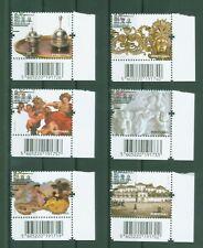 Portugal 2009 - Nationalpalast von Belém - Lissabon - Nr. 3444-49 gestempelt