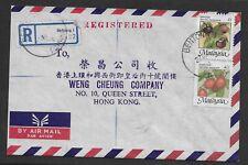 L2710 MALAYSIA BENTONG REGISTERED AIR MAIL COVER TO Hong Kong