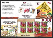 MALAYSIA 2018 GARDEN FLOWER DEFINITIVE STAMP BOOKLET - KFC