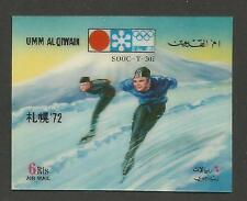 UMM AL QIWAIN UAQ 1972 SAPPORO WINTER OLYMPICS 3 DIMENSIONAL Stamp 1v MNH