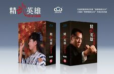 UHD Club Exclusive--Fist Of Legend Limited Edition
