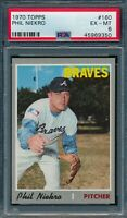 1970 Topps Set Break # 160 Phil Niekro PSA 6 *OBGcards*