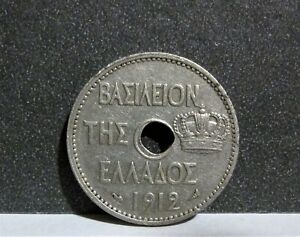 1912 Greece 10 Lepta (error - misstrike) - b01377