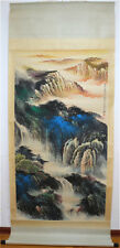 VERY LARGE Chinese Hand-Painted Painting&Scroll Splash Color By Zhang Daqian AL1