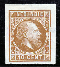 Nederlands Indië, Kleurproeven emissie 1870, ongetand, geen gom. 10 cent bruin
