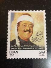 Lebanon November  2017 Nasri Shamseddine MNH Stamp