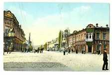 Russian Imperial Town View Saratov German Street PC