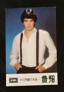 1980's  費翔 famous Chinese singer Fei Xiang postcard from EMI Records