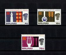 BRUNEI - 1966 - SULTAN - UNESCO - EDUCATION - SCIENCE - CULTURE - MINT MNH SET!