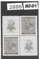 1941 Stamp block 1.20Kr / MNH Third Reich / Composer Dvorak Germany Occupation