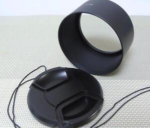 62 mm Metal Camera Lens Hood + 67 mm Cap for Tele Lens 62TC67