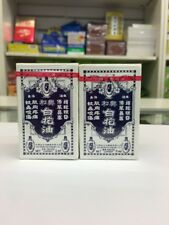 2 Pks White Flower oil Hoe Hin Pak Fah  5 ML UK SELLER