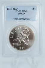 1995-P PCGS MS69 Civil War Commemorative Silver Dollar Business Strike $1