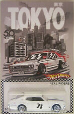 Hot Wheels CUSTOM NISSAN LAUREL 2000SGX - Tokyo Real Riders Limited Edition 1/20