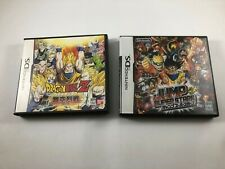 Jump Ultimate Stars & Dragon Ball Z Bukuu Ressen; Nintendo DS; Japan import